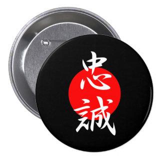 Allegiance Kanji 3 Inch Round Button