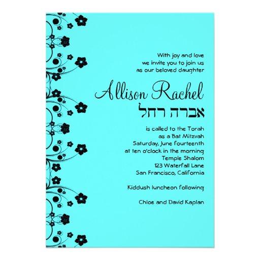 Allison Rachel Custom Personalized Announcements