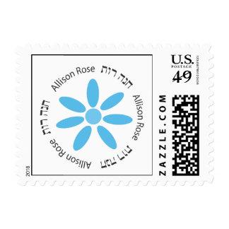 Allison Rose Custom Postage Stamps