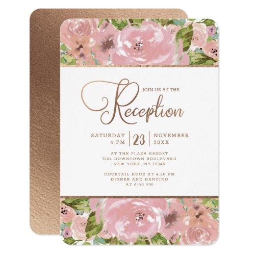 Alluring Rose Vintage Dusty Pink Wedding Reception Invitation