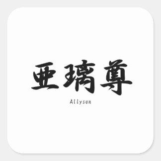 Allyson tradujo a símbolos japoneses del kanji colcomanias cuadradases