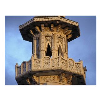 Alminar de la mezquita del al-Majarra Sharja Postal