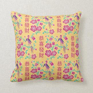 Almohada china 3 del Año Nuevo del batik floral de