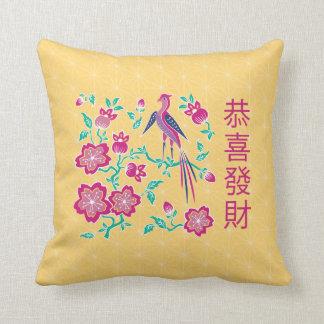 Almohada china 4 del Año Nuevo del batik floral de