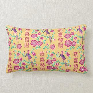 Almohada china del Año Nuevo del batik floral de S