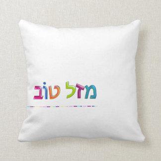 Almohada colorida hebrea de la diversión 3d-like d