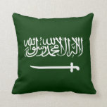 Almohada de la bandera de la Arabia Saudita