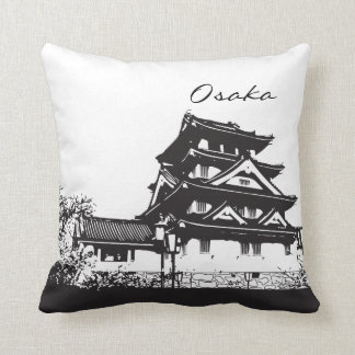 Almohada de la señal de Osaka