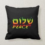 Almohada de Shalom