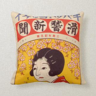 Almohada de tiro del arte de la etiqueta del cojín decorativo