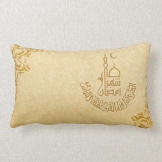 Almohada de tiro musulmán islámica decorativa