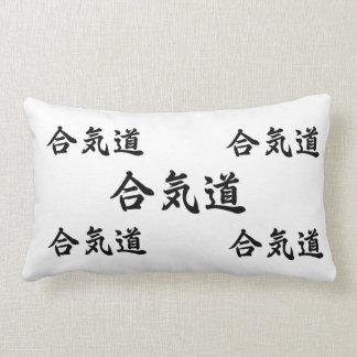 Almohada del apoyo lumbar del Aikido