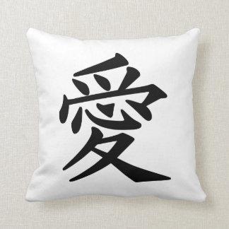 Almohada del kanji del amor