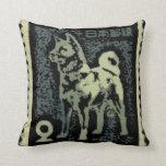 Almohada del sello de Akita