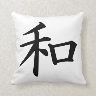 Almohada japonesa del kanji de la paz