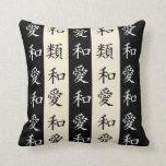 Almohada rayada del kanji: Crema y negro