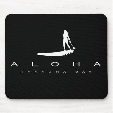 Hawaiian Themed Aloha Hawaii Stand Up Paddling Mouse Pad