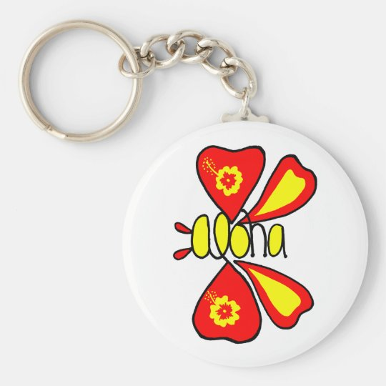 Aloha hibiscus butterfly key chain