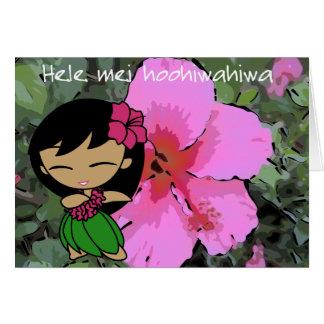 """Aloha Honeys"" Celebrate! Card"