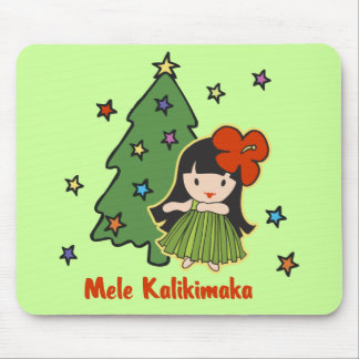 Aloha Honeys Christmas Hawaiian Hula Girl Lime Mouse Pad