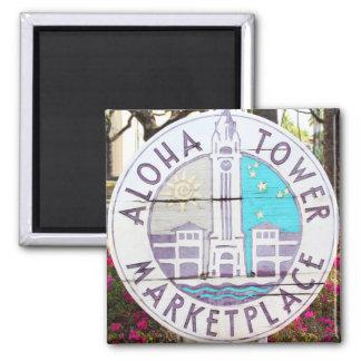 Aloha Tower Marketplace Magnet :: Honolulu Hawaii
