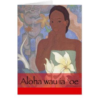 """""""Aloha wau ia 'oe"""" Hawaiian Valentine's Day Card"""