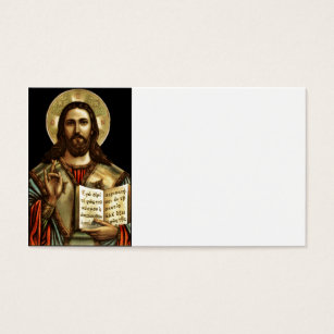 Roman catholic business cards templates zazzle alpha and omega jesus business card colourmoves