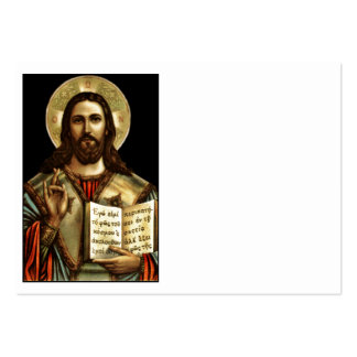 Alpha and Omega Jesus Large Business Cards (Pack Of 100)