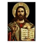 Alpha and Omega Jesus Card