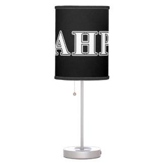 Alpha Eta Rho White and Black Letters Desk Lamp