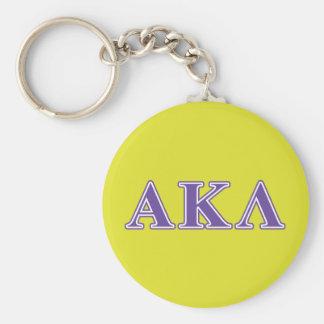 Alpha Kappa Lambda Purple Letters Key Chain