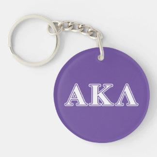 Alpha Kappa Lambda White and Purple Letters Double-Sided Round Acrylic Keychain