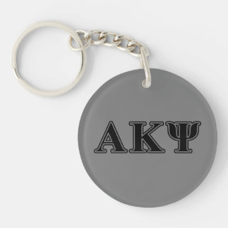 Alpha Kappa Psi Black Letters Acrylic Keychains