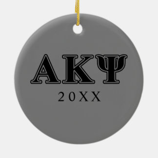 Alpha Kappa Psi Black Letters Christmas Tree Ornaments