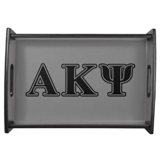 Alpha Kappa Psi Black Letters Serving Platters