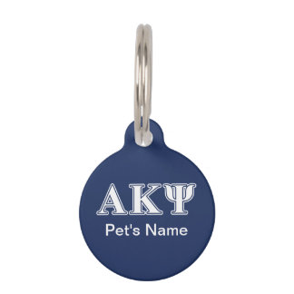 Alpha Kappa Psi White and Navy Letters Pet Name Tag