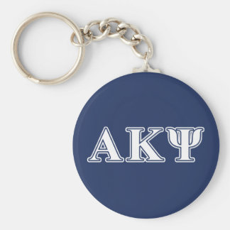Alpha Kappa Psi White and Navy Letters Key Chain