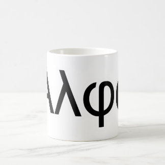 Alpha Male Super Geek physics Mugs