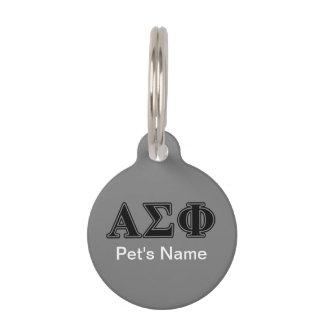 Alpha Sigma Phi Black Letters Pet Nametag