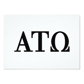 Alpha Tau Omega Letters Invitation