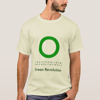 Alphabet Green O T-Shirt