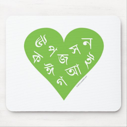 AlphaHeart Green by Lovedesh.com Mouse Pad