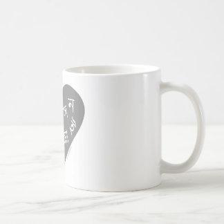 AlphaHeart Grey by Lovedesh.com Coffee Mug