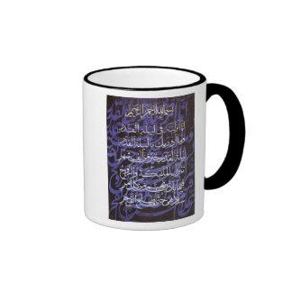 AlQadr Mug