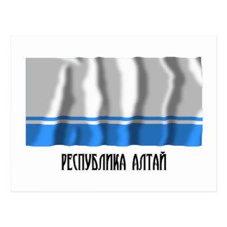 Altai Republic Flag Postcard