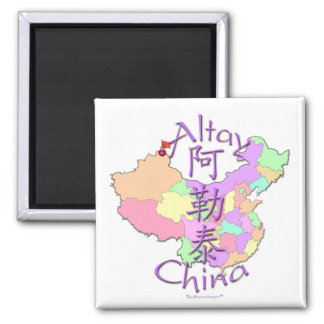Altay China 2 Inch Square Magnet