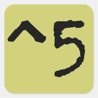 Altos cinco ^5 pegatina cuadrada