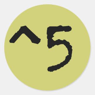 Altos cinco ^5 pegatina redonda