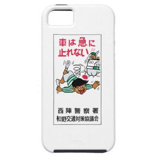 Alumnos, impulsión cuidadosamente, tráfico, Japón iPhone 5 Funda