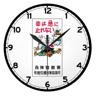 Alumnos, impulsión cuidadosamente, tráfico, Japón Reloj Redondo Grande